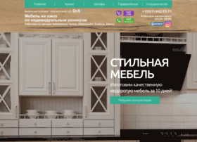 otismebel.ru