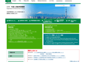 otit.go.jp