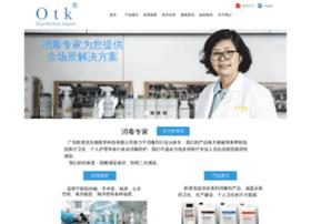 otk.com.cn