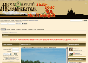 otkopai.ru
