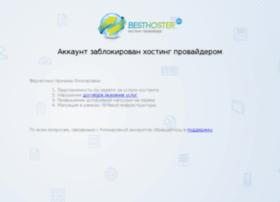 otkosy-ekb.ru