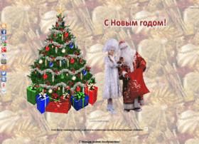 otkritka-na-novij-god1.nataliray.ru
