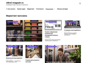 otkroi-magazin.ru