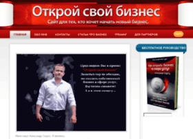 otkroybizness.ru