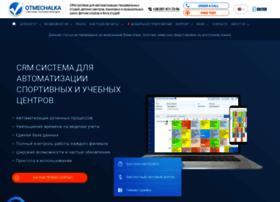 otmechalka.com