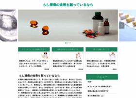 oto-matsuri.net