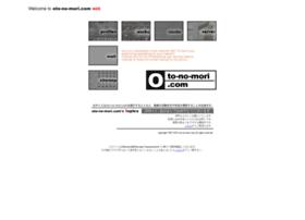 oto-no-mori.com