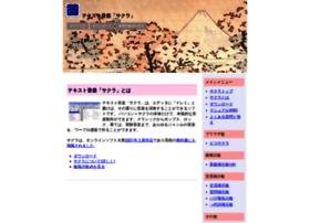 oto.chu.jp