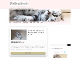 oto4may.sakura.ne.jp