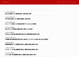 otodama-beach.com