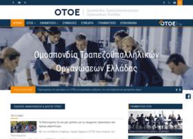 otoe.gr