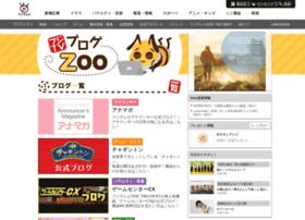 otogumi.fujitv.co.jp