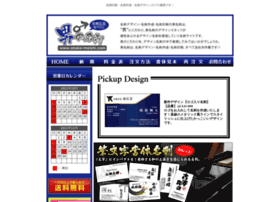 otoko-meishi.com