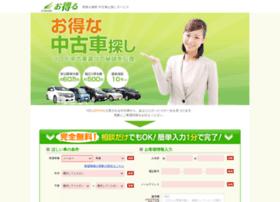 otokuru.com