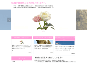 otomarket.net