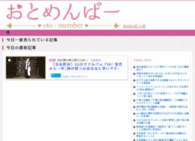 otomember.com