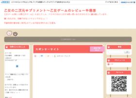 otomesupply.jugem.jp