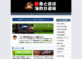 otomiya.com