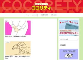 otona-magic.net