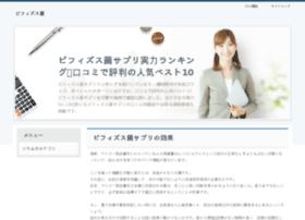 otonagokko.com