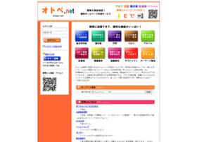 otope.net
