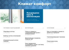 otoplenie-crimea.ru