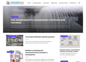 otoplenie-x.ru