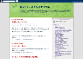 otoshidama3104.blogspot.com