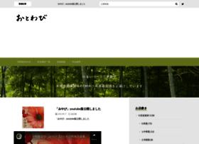 otowabi.com