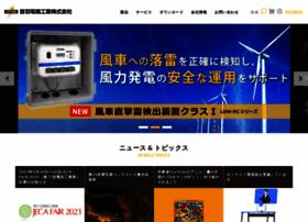 otowadenki.co.jp
