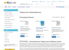 otoya.ru