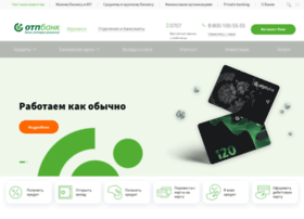 otpbank.ru
