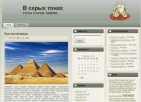 otpiva.ru
