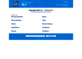 otpugivatel.ru