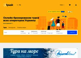 otpusk.com