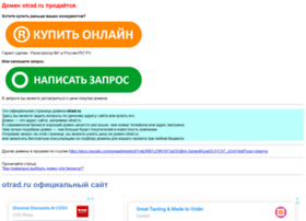 otrad.ru