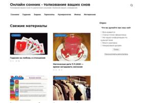 otroke.ru