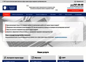 otrude.ru