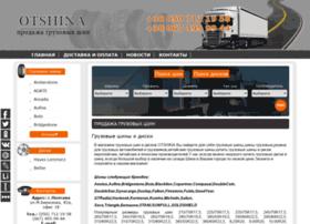 otshina.com.ua