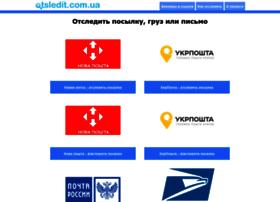 otsledit.com.ua