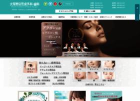 otsuka-biyo.co.jp