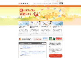 otsuka-shokai.co.jp
