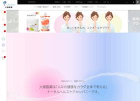 otsuka.co.jp
