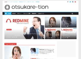 otsukare-tion.com
