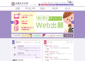 otsuma.ac.jp