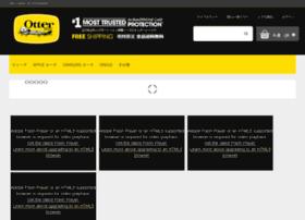 otterbox.ecrobo.com