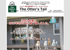 otterstail.com