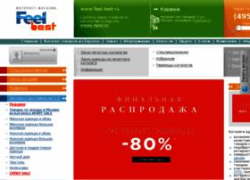 otto-best.ru
