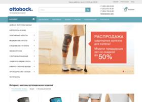 ottobock-shop.ru