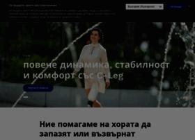 ottobock.bg